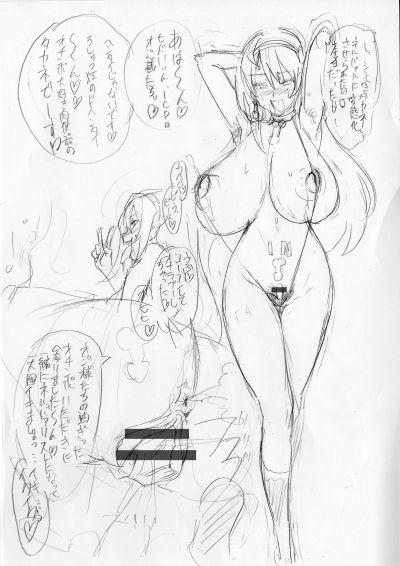 Nakadashi